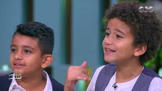 أغنية عيش بشوقك في تحدي محمد نور وأولاده في معكم منى الشاذلي