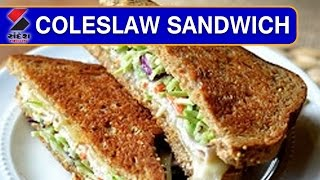 Coleslaw Sandwich in Children Special Episode || Khana Khazana || Sandesh News