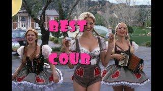 Coub Best #1 /Лучшие кобы за неделю/фэйлы/музыкальные coub/