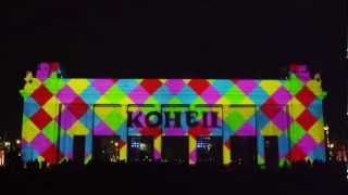 "Kolobok: Interactive Mapping For ""Circle Of Light – 2012"""