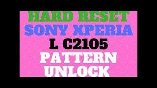 c2105 lock remove file - मुफ्त ऑनलाइन