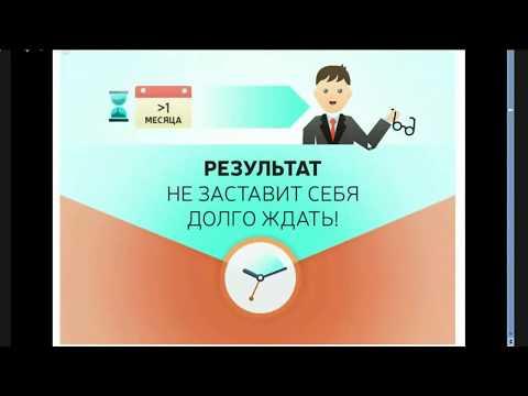 Лучшая клиника в москве по восстановлению зрения