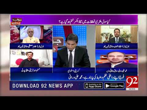 Democratic politician didn't follow democratic rules therefor establishment involve | 12 Sep 2018