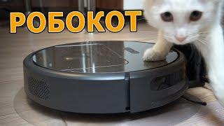 Лучшая горничная. Робот-пылесос от Xiaomi - Xiaowa Robot Vacuum Cleaner обзор