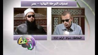 الأحفظ- اختيار ممثلي مصر- حسام محمود محمد