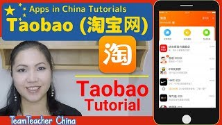 Taobao (淘宝网) Online Shopping Buying Guide - Apps in China Tutorial