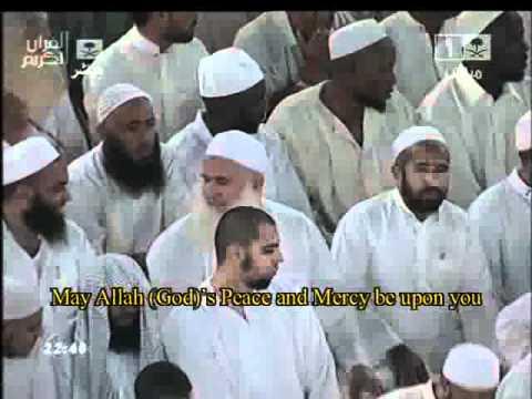 الشيخ محمد حسين يعقوب في صلاة القيام بالحرم المكى 1431
