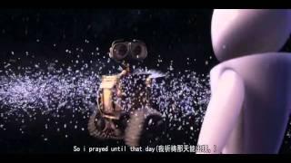 [很好聽又感人的影片,值得一聽喔]My Prayer    Wall-E 版 中英字幕 -- Devotion