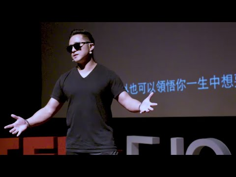 An American Dream For Anyone | Royal Chiou | TEDxFJCU