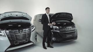 The All-New Toyota Alphard & Vellfire
