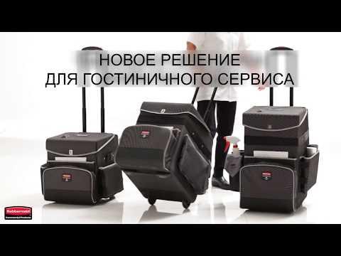 Мобильная тележка Large Quick Cart   1902465