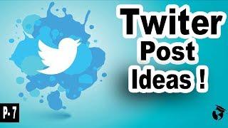 Twitter Marketing Bangla Tutorial | Twitter post ideas for engagement
