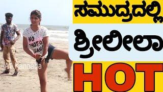 Kiss making video | Kannada Kiss Film Making Hot || A1 Kannada