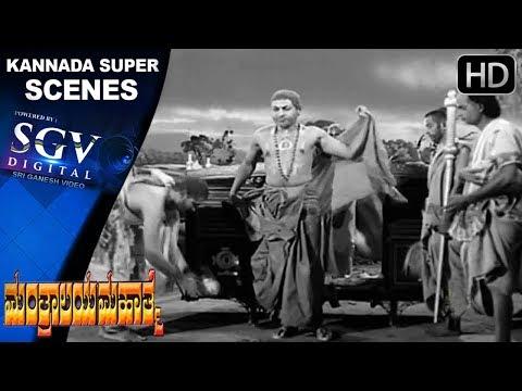 aadhi bhagavan full movie download avi42