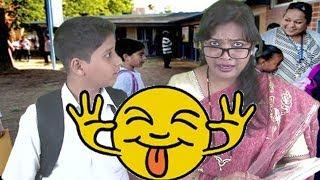 Teacher Student Jokes | समुद्रात झाड | Hilarious Comedy Funny Videos | Best Marathi Mazedar Jokes