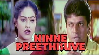 Ninne Preethisuve Full Kannada Movie | Kannada Romantic Movies Full | Shivaraj Kumar Kannada Movies