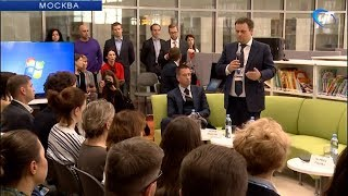 Андрей Никитин принимает участие в международном форуме инновационного развития