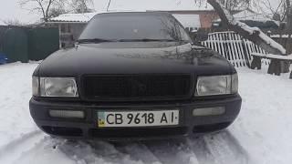 Audi 80 b4 2.0 ABK