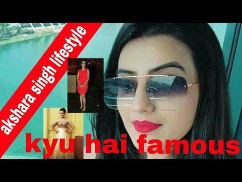 akshara singh lifestyle singapore tour hit movies hit song biography bhojpuri actress