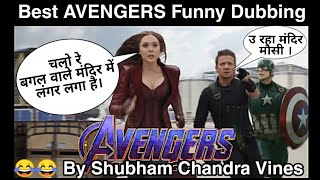 AVENGERS New Funny Dubbing 😂 Part- 1   Shubham Chandra Vines   Iron Man   Spider Man   End Game
