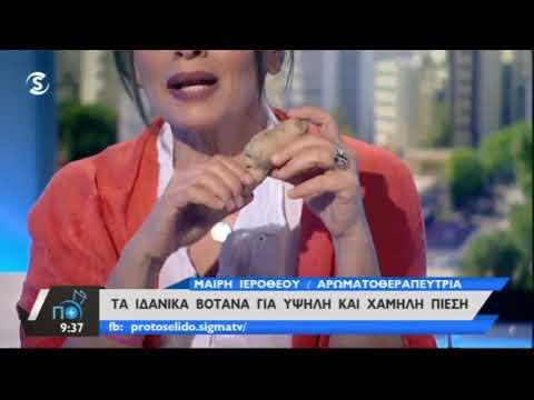 Ισχαιμική καρδιακή νόσο υπέρταση βαθμού 2 είναι απενεργοποιημένη ή δεν