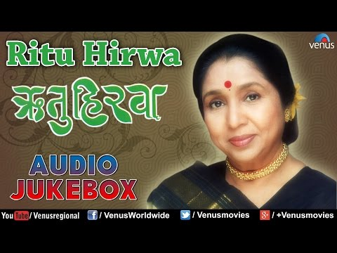 Ritu Hirwa - Asha Bhosle || Hit Marathi Songs (मराठी गाणी) || Audio Jukebox