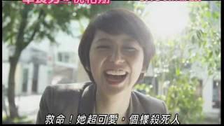 草食男之桃花期電影劇照1