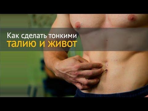 Похудеть с помощь цикория