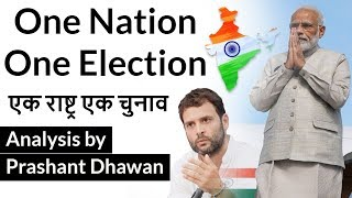 One Nation One Election Is it Good Or Bad?  एक राष्ट्र एक चुनाव Current Affairs 2019