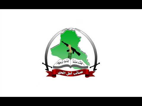 Islamic State of Iraq and the Levant | Wikipedia audio article