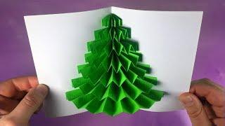 Pop Up Weihnachtskarten basteln mit Papier 🎄 DIY Geschenke Weihnachten selber machen