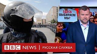 Новая статья для участников протестов   ТВ-Новости