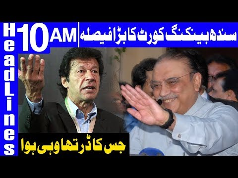 Asif Zardari Faryal