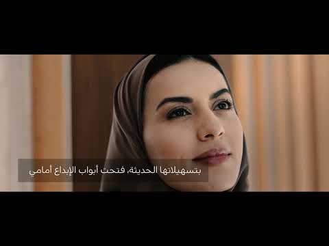 ينعكس دور اقتصادية دبي في وضع وقيادة الأجندة الاقتصادية لدبي في هذا الفيديو الذي يعرض الإمارة كمركز أعمال عالمي فريد.