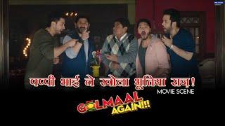 Pappi Bhai Ne Khola Bhootiya Raaz   Movie scene   Golmaal Again   Ajay   Arshad   Kunal   Tusshar