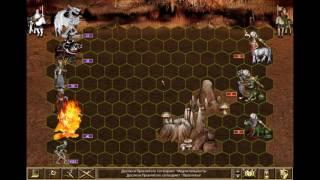 Герои Меча и Магии 3 Во Имя Богов & Heroes Of Might And Magic III / прохождение часть 8