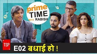 बधाई हो | Prime Time with Rabish Ft. Ayushmann Khuranna, Sanya Malhotra & Gajraj Rao