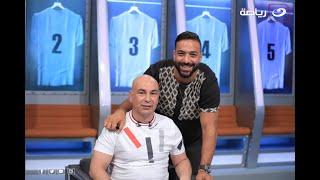 أوضة اللبس   لما اسطورة الكرة المصرية  حسام حسن يختار التشكيل التاريخي هيختار مين ؟