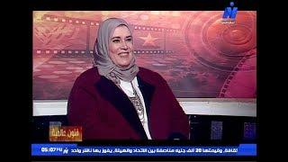 د / مروة عاطف وحلقة خاصة مع الفنانة التشكيلية أميمة السيسى   فنون على النيل الثقافية