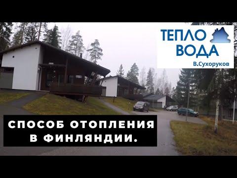 https://youtu.be/7TPrR-L9QZ4