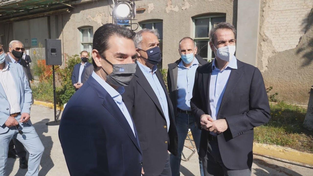 Επίσκεψη του Πρωθυπουργού Κυριάκου Μητσοτάκη στις παλιές εγκαταστάσεις της ΠΥΡΚΑΛ