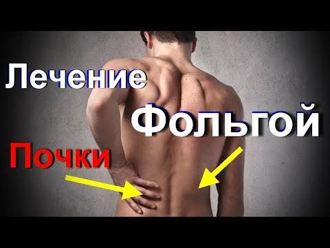 Гимнастика при аденомы простаты