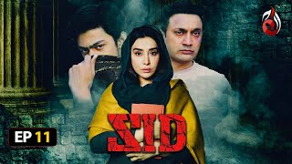 ZID | Episode 11 | Aaj Entertainment