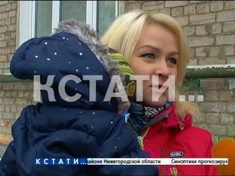 Обделили - многодетных матерей Дзержинска, единственных в области, оставили без пособий