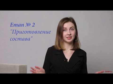 Ремонтный тиксотропный состав  GEOGROUT HR youtube