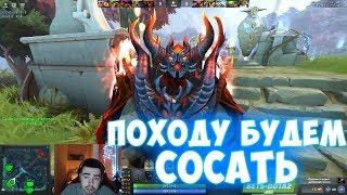 СТРЕЙ НА СОСУЩЕМ ГЕРОЕ / Лучшее со Stray228 #21