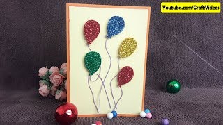 How To Make Handmade Greeting Cards Easy | Ideas | Simple | For Kids | Easy Birthday Cards Handmade
