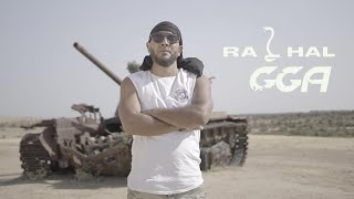 G.G.A - Rahal (Official Music Video)