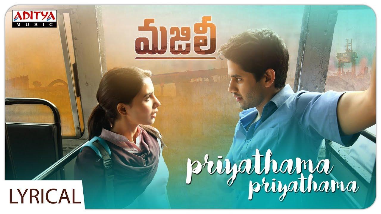 Priyathama Priyathama Majili Song Lyrics