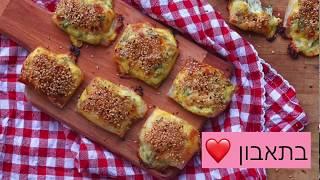 מתכון לבורקס מורכב מגפי אורז במילוי גבינה